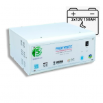 2KVA Home UPS/INVERTER & 24V 150AH BATTERY WITH  FIVE YEARS WARRANTY